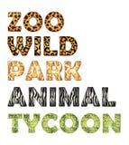 juczny zoo Zdjęcie Stock