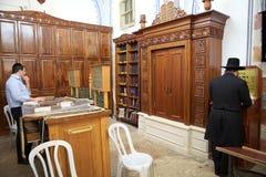 Judaísmo Foto de archivo