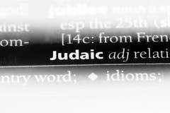 judaisch lizenzfreie stockbilder