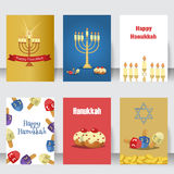 Judaism church traditional symbols icons set  vector illustration Royalty Free Stock Photography