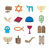 Judaism icons set Royalty Free Stock Images