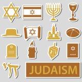 Judaism religion symbols  set of stickers eps10 Royalty Free Stock Image