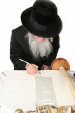 Judaism.Torah. A sacred roll which write manually Stock Image