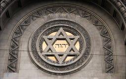 Judaism van het symbool Stock Afbeeldingen