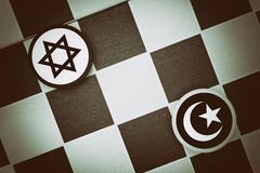Judaism vs Islam Stock Images