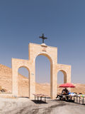 Judea Desert, Israel July 17, 2017 r .: Place tourist services Stock Photography