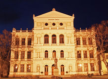 Judicial Academy Royalty Free Stock Image