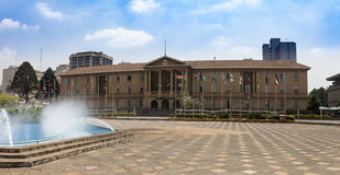 Judiciary in Nairobi. Judiciary building in Nairobi, Kenya stock photo