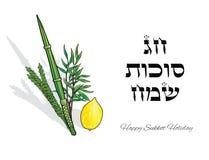 Judisk art för ferie fyra stock illustrationer