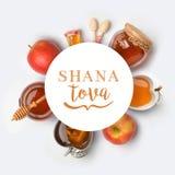 Judisk design för ferieRosh Hashana baner Arkivfoto