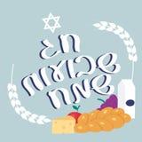 Judisk ferie av den Shavuot illustrationen stock illustrationer