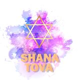 Judisk ferie Rosh Hashana Royaltyfri Illustrationer