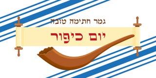 Judisk ferie Yom Kippur, snirkel, shofar, tallit royaltyfri illustrationer