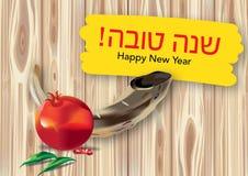 Judisk granatäpple för Shana tova Arkivbilder