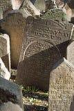 judisk gravestone royaltyfria foton