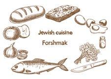 Judisk kokkonst Forshmak ingredienser royaltyfri illustrationer