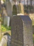 Judisk kyrkogård Arkivfoto