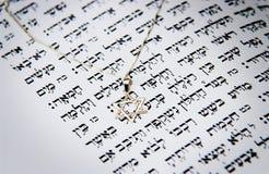 judisk skrift Royaltyfri Bild