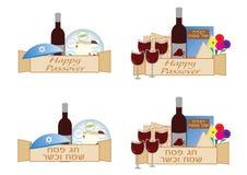 Judiskt feriebaner för påskhögtid Stock Illustrationer