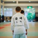 Judo Class at Shudokan Hall in Osaka, Japan Stock Photo