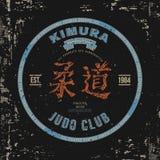 Judo Club T-shirt Print Design. Vector Stock Photography