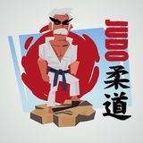 Judo fighter character design with logotype for header design -. Illustration Royalty Free Stock Photos