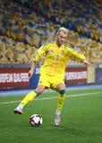 Juego de calificación Ucrania v Islandia del mundial 2018 de la FIFA Foto de archivo