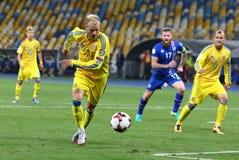 Juego de calificación Ucrania v Islandia del mundial 2018 de la FIFA Imagen de archivo libre de regalías