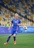 Juego de calificación Ucrania v Islandia del mundial 2018 de la FIFA Imagen de archivo
