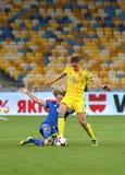 Juego de calificación Ucrania v Islandia del mundial 2018 de la FIFA Foto de archivo libre de regalías