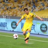 Juego de calificación Ucrania v Islandia del mundial 2018 de la FIFA Fotografía de archivo libre de regalías
