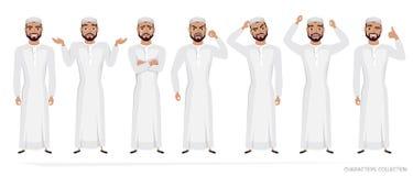 Juego de caracteres árabe musulmán del hombre de emociones ilustración del vector