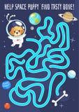 juego de mesa del espacio de los niños stock de ilustración