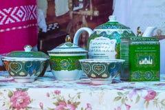 Juego de té musulmán de la porcelana fotografía de archivo