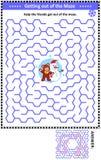 Juego del laberinto con el oso y el muñeco de nieve de peluche Imagen de archivo libre de regalías