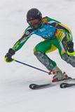 Juegos Olímpicos 2012 de la juventud Imagenes de archivo