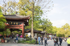 Jufang pavilion in Leifeng Pagoda scenic spot Royalty Free Stock Photos