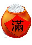 A jug of rice. A decoration means full and harvest in Chinese New Year, vector, illustration Royalty Free Stock Image