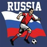 Jugador de fútbol de Rusia stock de ilustración