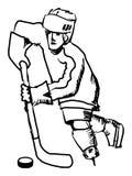 Jugador de hockey Imagenes de archivo