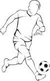 Jugador del fútbol (fútbol) Imagenes de archivo