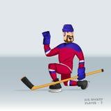 Jugador ruso del hockey sobre hielo Fotos de archivo libres de regalías