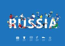 Jugadores de fútbol del vector en la acción en el texto de Rusia ilustración del vector