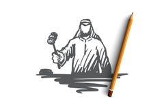 Juge, juge, acte d'accusation, concept musulman Vecteur d'isolement tiré par la main illustration de vecteur