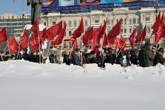 Jugend auf Sitzung der communistic Opposition Stockfotos