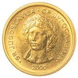 50 Jugoslawepara-Münze Lizenzfreies Stockbild