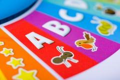 Juguete colorido del alfabeto de los niños Fotos de archivo