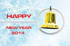 Juguete de la campana de la Navidad con el espacio para su texto  Imagenes de archivo