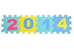 Juguete del rompecabezas con 2014 Imagen de archivo libre de regalías