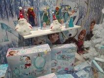 Juguetes del ` s de los niños Imágenes de archivo libres de regalías